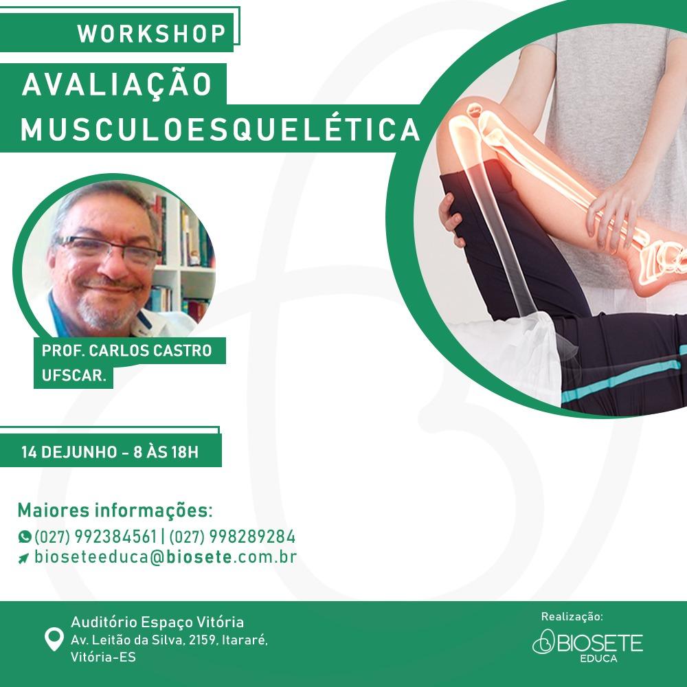Workshop: Avaliação Musculoesquelética